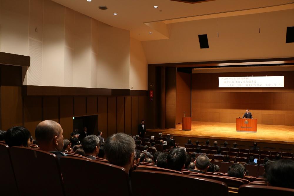 大島理森衆議院議長による講演会